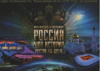 vistavka-01
