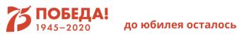 Logotip-gorizont